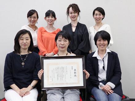 「ジャパン・レジリエンス・アワード2015」において「優良賞」を受賞しました。
